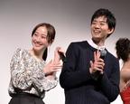 竜星涼&松井玲奈、水商売の教師役に自信!「成長を見届けて」