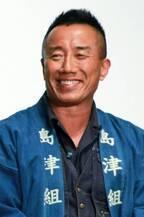 長渕剛、20年ぶり映画主演に「最高です」