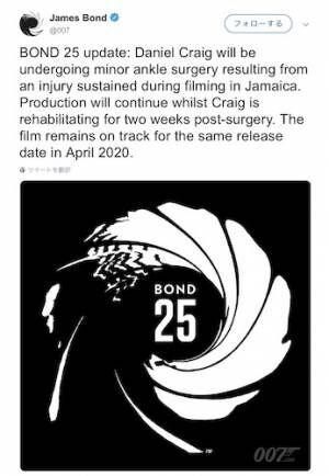 ダニエル・クレイグが『007』撮影中に転倒し負傷