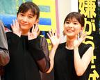 芳根京子、篠原涼子との共演に喜びすぎて「撮影前日にぶっ倒れました(笑)」