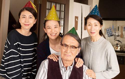 山ちゃんと結婚した蒼井優を、両親役の松原智恵子と山崎努が祝福!