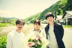 有村架純&坂口健太郎、恋愛ドラマ撮了に笑顔「濃密な日々でした」