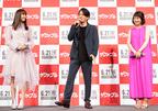 岡田准一、罰ゲーム披露した木村文乃&山本美月を「かわいかった」と絶賛!