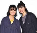 小松菜奈&門脇麦、次に共演するなら姉妹役!? お姉さんはどっち?