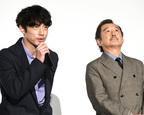 坂口健太郎&吉田鋼太郎、主演映画をエゴサーチ!?