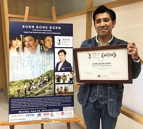 ガレッジセール・ゴリ、監督2作目『洗骨』でトロント日本映画祭最優秀作品賞に!