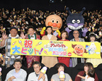 榮倉奈々、子どもたちの笑顔に「幸せです!」映画『アンパンマン』公開記念舞台挨拶