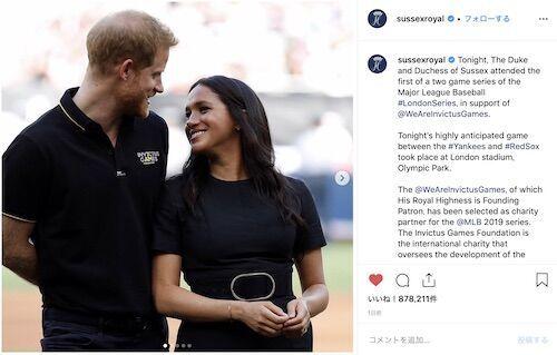 ヘンリー王子&メーガン妃が黒のペアルックで野球観戦!