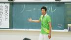 松岡修造が少人数で頑張る中学校のマーチングバンド部を全力応援!