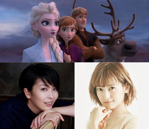 『アナと雪の女王2』で松たか子と神田沙也加の続投決定!