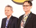 ゲーム界の2大巨頭・堀井雄二&すぎやまこういち、映画版『ドラクエ』に太鼓判!
