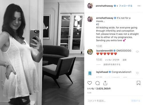 アン・ハサウェイが第2子妊娠、新たな家族迎える喜びの表情