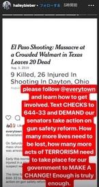 「もう本当にたくさん」銃規制に立ち上がるセレブ、SNSでメッセージ