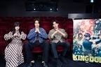 山崎賢人&吉沢亮&橋本環奈が映画『キングダム』撮影秘話を語り尽くす!