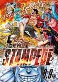 劇場版『ONE PIECE STAMPEDE』4日間で興収16億円突破し首位デビュー!