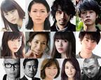 菅田将暉×小松菜奈W主演、中島みゆきの名曲を映画化する『糸』追加キャスト発表