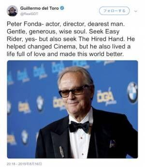 ピーター・フォンダの死をギジェルモ・デル・トロ監督、レナ・ダナムらが追悼