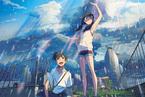 映画『天気の子』が早くも興収100億円突破!