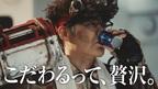 安田顕の職人気質に、井浦新と満島真之介が「かっけぇ!」