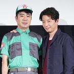 星野源、引っ越し業者になりきりサプライズ登場した藤井隆に大笑い!