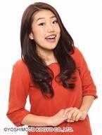 横澤夏子が妊娠!「これからゆっくりとママチャリが似合う母になる準備を」