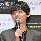 古川雄輝、初共演のSUMIREは「クールな方だと思っていたら…」