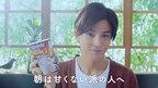 岩田剛典が「実は好きなんだ」とまさかの愛の告白!?
