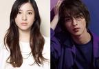 純愛映画『きみの瞳が問いかけている』吉高由里子×横浜流星のW主演で製作決定!