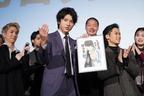 山田裕貴、「HiGH&LOW」最新作イベントで感激しきり「最高ですね」