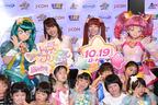 成瀬瑛美と小原好美、『プリキュア』ダンス・イベントで子どもたちに囲まれ笑顔