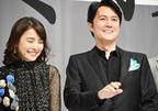 福山雅治、石田ゆり子との25年ぶり共演に「運命を感じました」