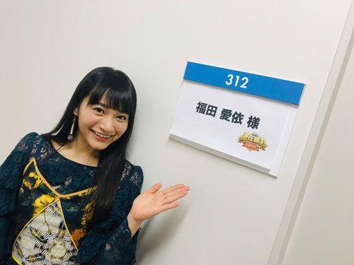 日本一かわいい女子高生・福田愛依、打倒 東大でバラエティ番組『潜在能力テスト』初出演!