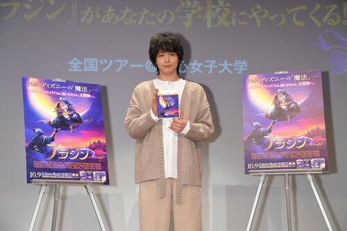 中村倫也のサプライズ登場に聖心女子大生歓喜!『アラジン』MovieNEX発売記念イベント
