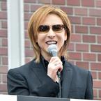YOSHIKI、台風19号被災地に1000万円寄付