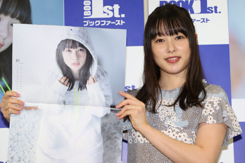 桜井日奈子、2020年の目標はアクション挑戦「右の回し蹴りが得意です!」