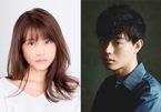 有村架純と菅田将暉がW主演!映画『花束みたいな恋をした』製作決定