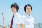 上白石萌歌が沖田修一監督の青春映画に主演「人生の宝になります」