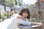 元AKBの高城亜樹、第1子出産「これから3人で笑顔溢れる楽しい家庭を」