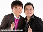 漫才コンビ「Wヤング」の平川幸男さんが急逝。享年78歳