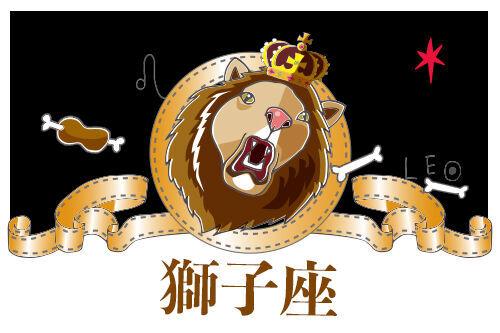 新月の27日、運気No.1の獅子座は愛が花開く!