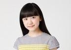 芦田愛菜、5年ぶりに実写映画に主演!『星の子』製作決定