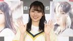 秋田汐梨、来年は「どんな役でも当てはまる女優に」
