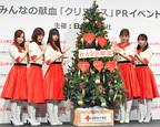 乃木坂46齋藤飛鳥、与田祐希らがキュートなクリスマス衣装披露!