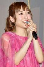 神田沙也加が離婚「折り合う答えを見つけることが出来ませんでした」
