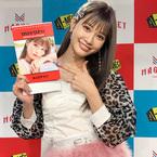 モデルの生見愛瑠、自身初のカレンダーに感動!できばえは「120点!」