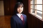 芦田愛菜が髪を30cm以上カット!『星の子』撮影現場よりコメント到着