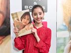 新木優子、新作カレンダー&初ドキュメンタリーBDの早春発売決定!