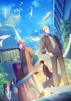 三角関係の恋が切なくてキュンとなるBLアニメ『映画 ギヴン』
