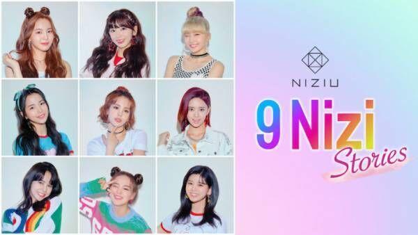 『Nizi Project』が2ランクUP! 誕生までの1年を振り返る特番も必見