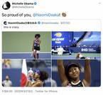 ミシェル・オバマも「誇りに思う」と大坂なおみを賞賛